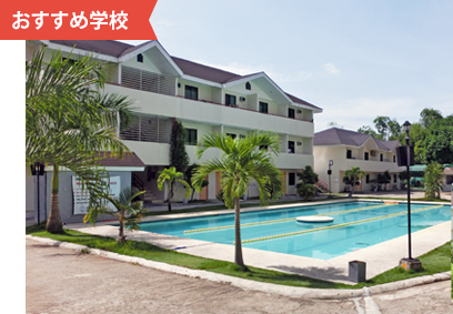 English Fella 2