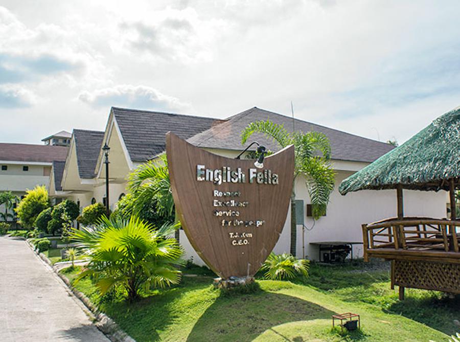 フィリピン留学 English Fella 2