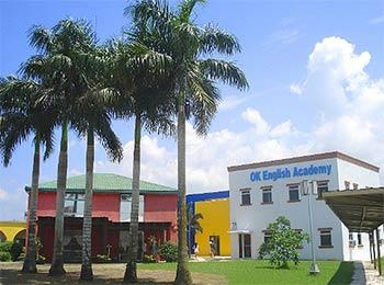 フィリピン留学 OKEA