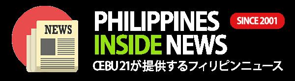 フィリピンが丸見え!最新フィリピンニュース, 地域・生活情報発信!