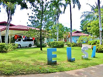 フィリピン留学 ELSA