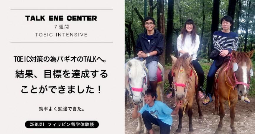 フィリピン留学 体験談 #502|滋賀県 YNさん(20代男性) TALK Academy 7週間