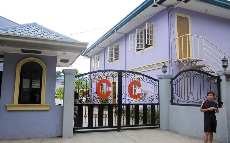 フィリピン留学 CG Academy - 学校ゲート