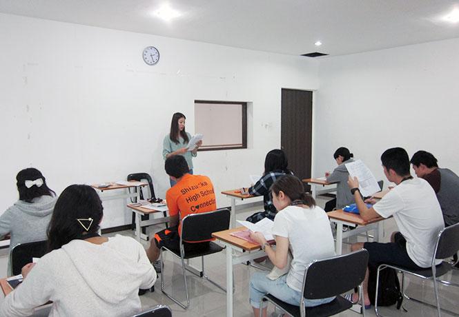 フィリピン留学 EG Academy - 母国語でオリエン