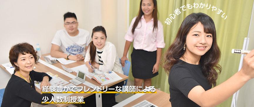 【STARGATE】開校記念キャンペーン!