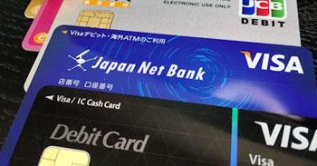 あると便利!フィリピン留学おすすめの国際キャッシュカード