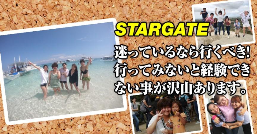 フィリピン留学体験談 #549 東京都MEさん(20代女性) Stargate 4週間