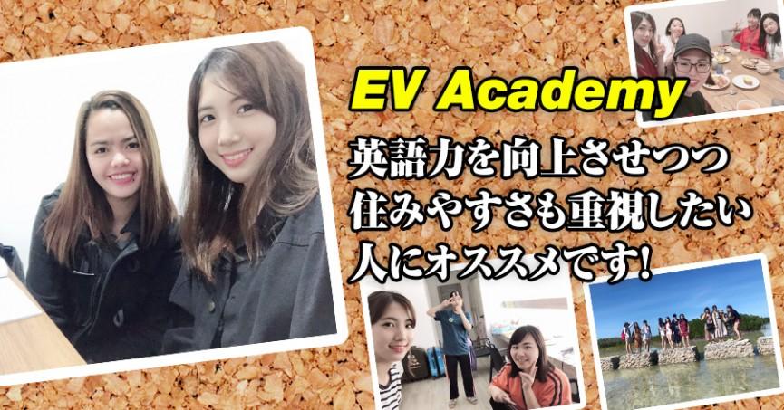 #552 京都府MRさん(20代女性) EV Academy 4週間
