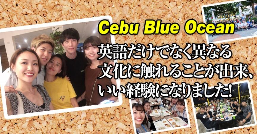 #557 東京都SNさん(20代女性) Cebu Blue Ocean 4週間