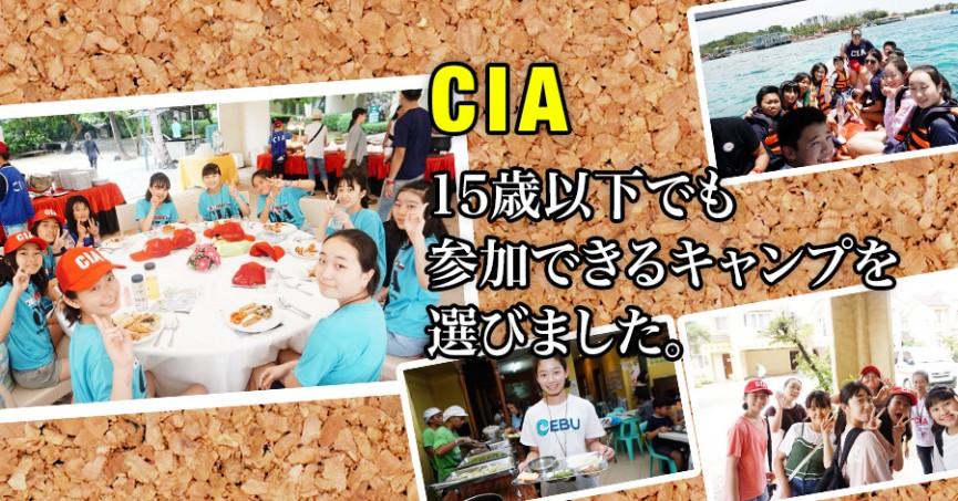 #564 東京都IKさん(10代女性) CIA 3週間