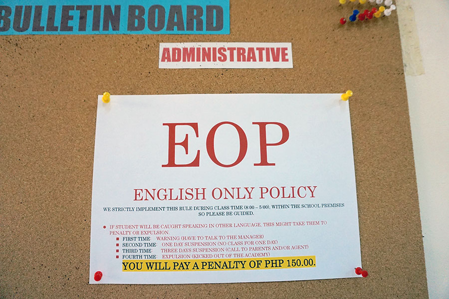 フィリピン留学 Cebu English Academy - EOP