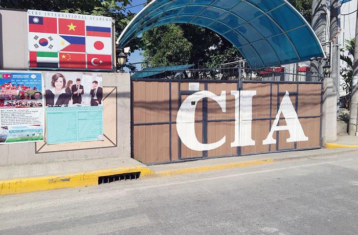 フィリピン留学 JIC CEBU - 学校エントランス