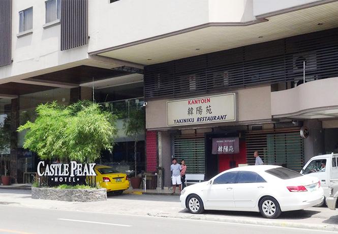 フィリピン留学 JIC CEBU - 有名焼き肉店