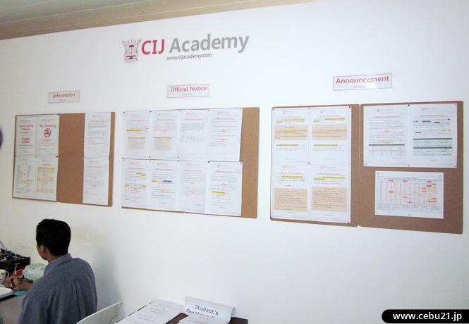 フィリピン留学 JIC CEBU - 学校からのお知らせ掲示板
