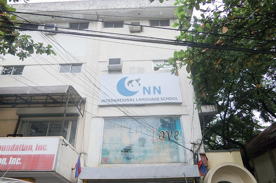 フィリピン留学 CNN International Language School  学校外観