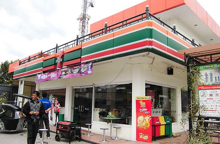 フィリピン留学 EG Academy - 近隣のコンビニエンスストア