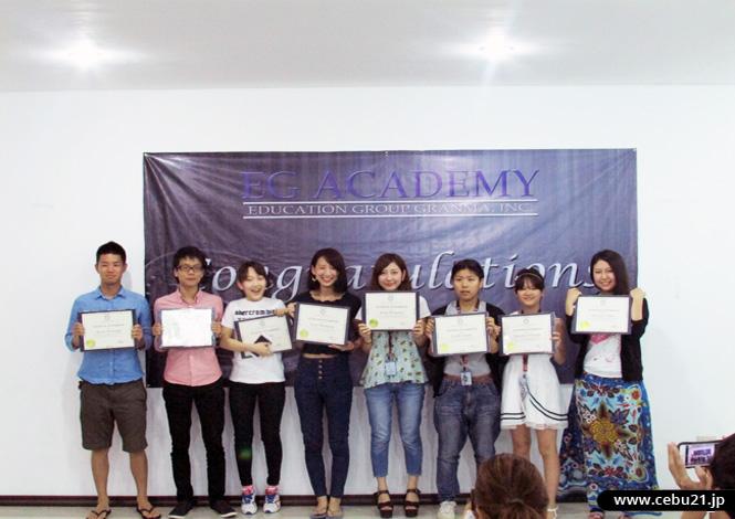 フィリピン留学 EG Academy - 卒業式
