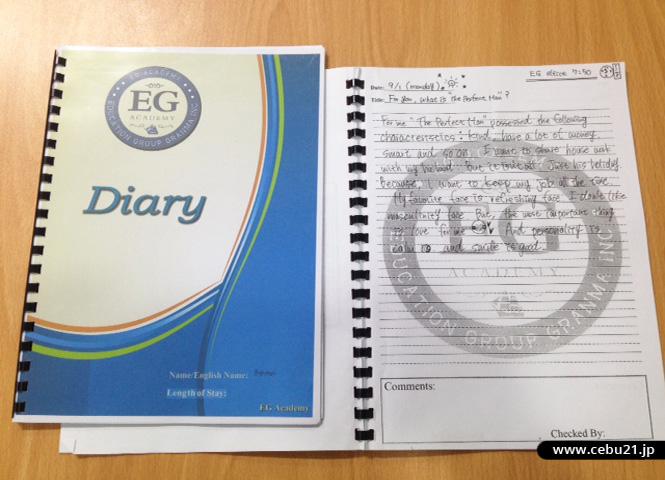 フィリピン留学 EG Academy - 平日毎朝提出の日記