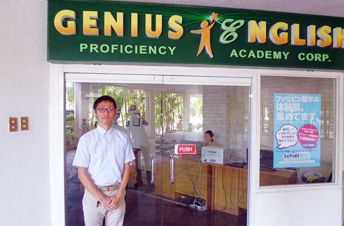 フィリピン留学 JIC CEBU - 学校エントランス、日本人スタッフ