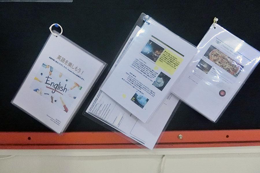 フィリピン留学 HELP Clark 英語学習に便利な冊子