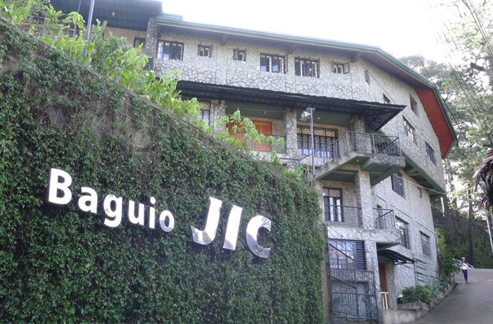 フィリピン留学 JIC BAGUIO - 寮裏側