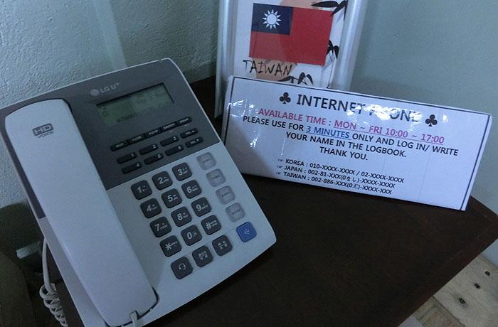 フィリピン留学 JIC BAGUIO - 海外通話可能なインターネット電話