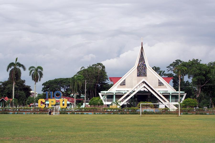 フィリピン留学 MK EDUCATION International Language school フィリピン中央大学