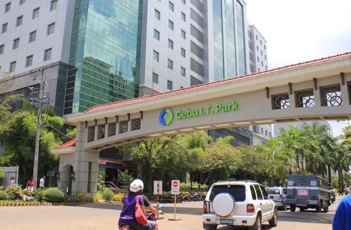 フィリピン留学 QQ English IT Park - IT Park