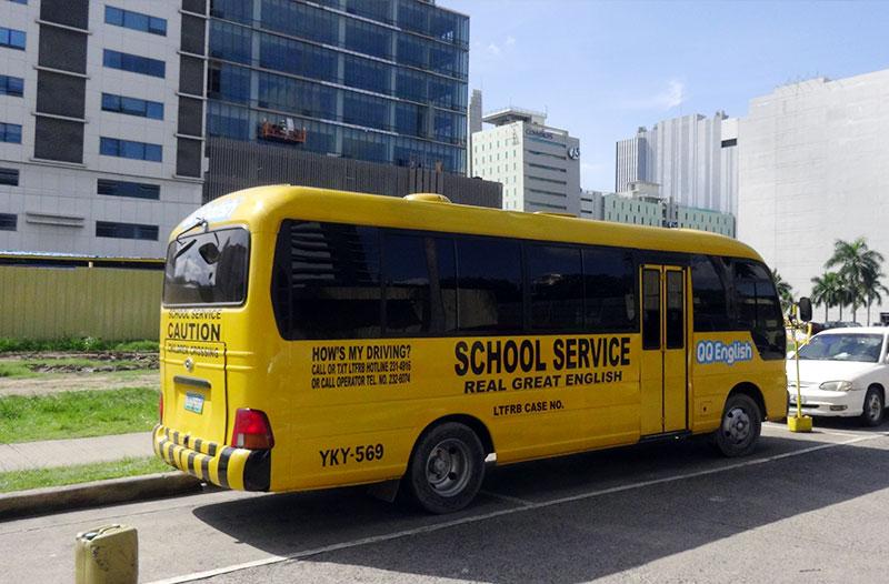 フィリピン留学 QQ English IT Park - スクールバス