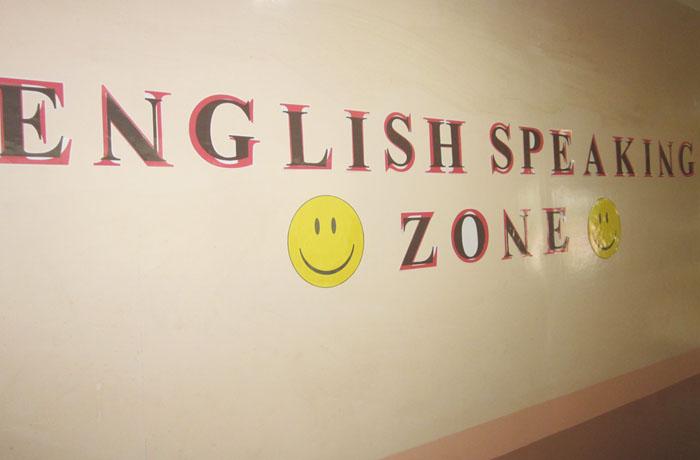 フィリピン留学 UV ESL - 校舎内は英語のみ