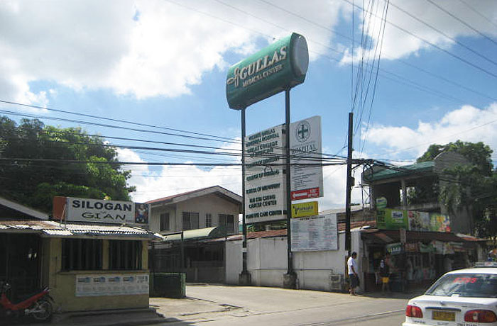 フィリピン留学 UV ESL - 学校敷地入口