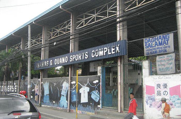 フィリピン留学 UV ESL - 近隣のスポーツセンター