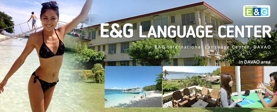 E&G Language Center by CEBU21