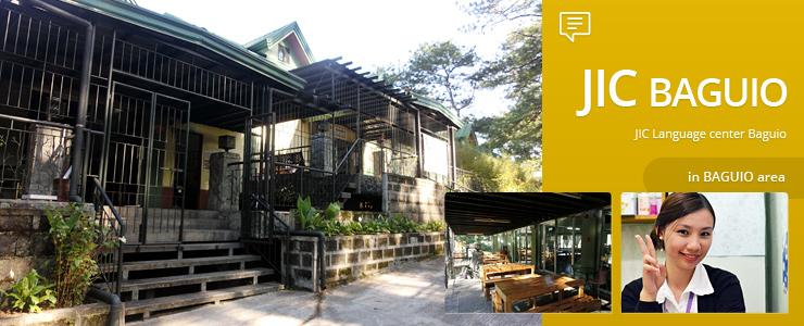 フィリピン留学 JIC Baguio