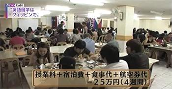 NHK CEBU21