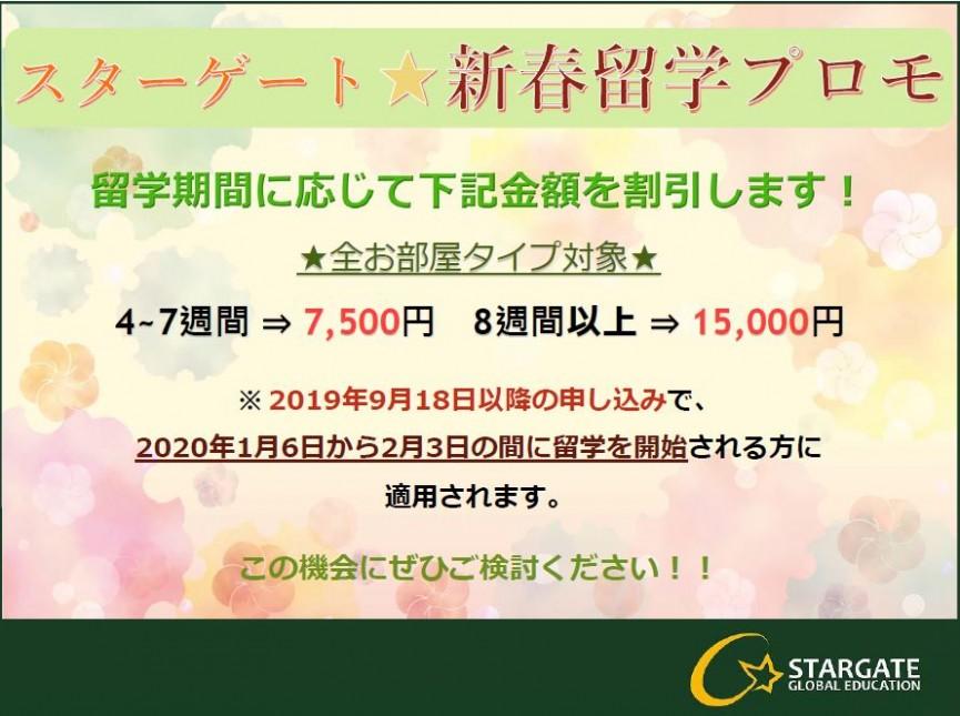 stargate_0919.JPG