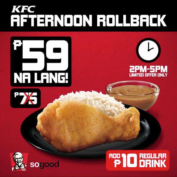 人気のフィリピン料理7選 - ケンタッキーのフライドチキンとご飯を一緒に食べる