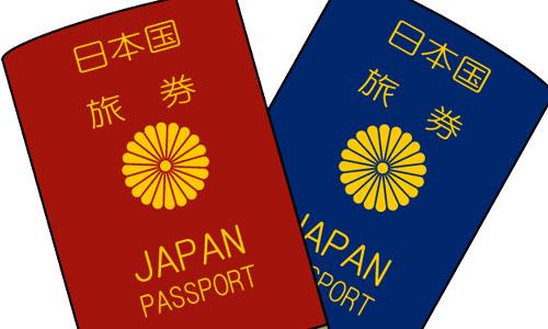 パスポートの取得・更新や知っておきたい情報