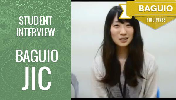フィリピン留Baguio JIC 学生インタビュー