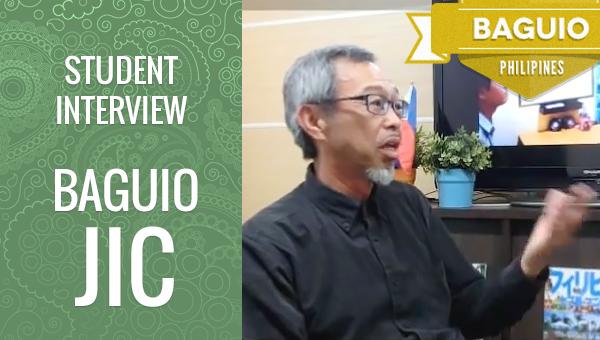 フィリピン留学 JIC Baguio 学生インタビュー