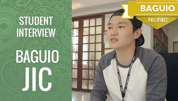 フィリピン留学 Baguio JIC 学生インタビュー