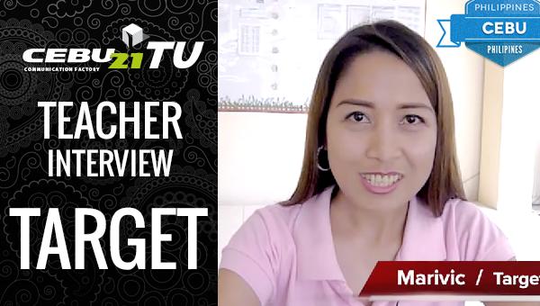 フィリピン留学 TARGET Teacher インタビュー